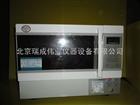 微波化学反应器205