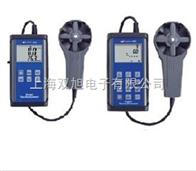 唐山风速传感器 风速变送器 风速测量仪 风速测试仪 风向风速传感器 风速风量仪