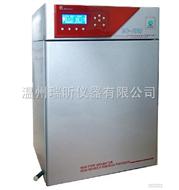 BC系列二氧化碳培养箱
