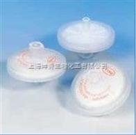 玻璃纤维Acrodisc®针头过滤器