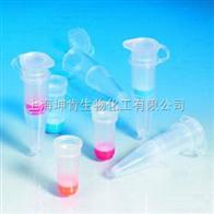 PALL Nanosep®和Nanosep MF离心管