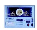 ZIJJ-II变压器绝缘油耐压测试仪