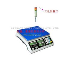 品质检测电子秤