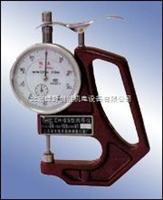 LY-BS手式测厚仪