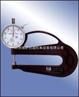 LY-D皮革测厚仪