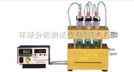 J-KEM平行合成反應器