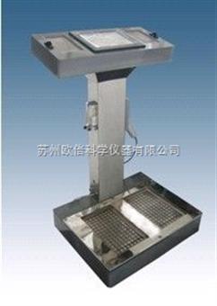 手脚α、β表面污染测量仪