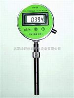 CM-08油料电导率仪