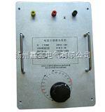 电流负载箱   电流互感器负载箱