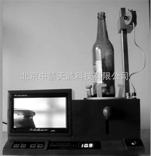 智能投影式玻璃瓶垂直轴偏差测量仪