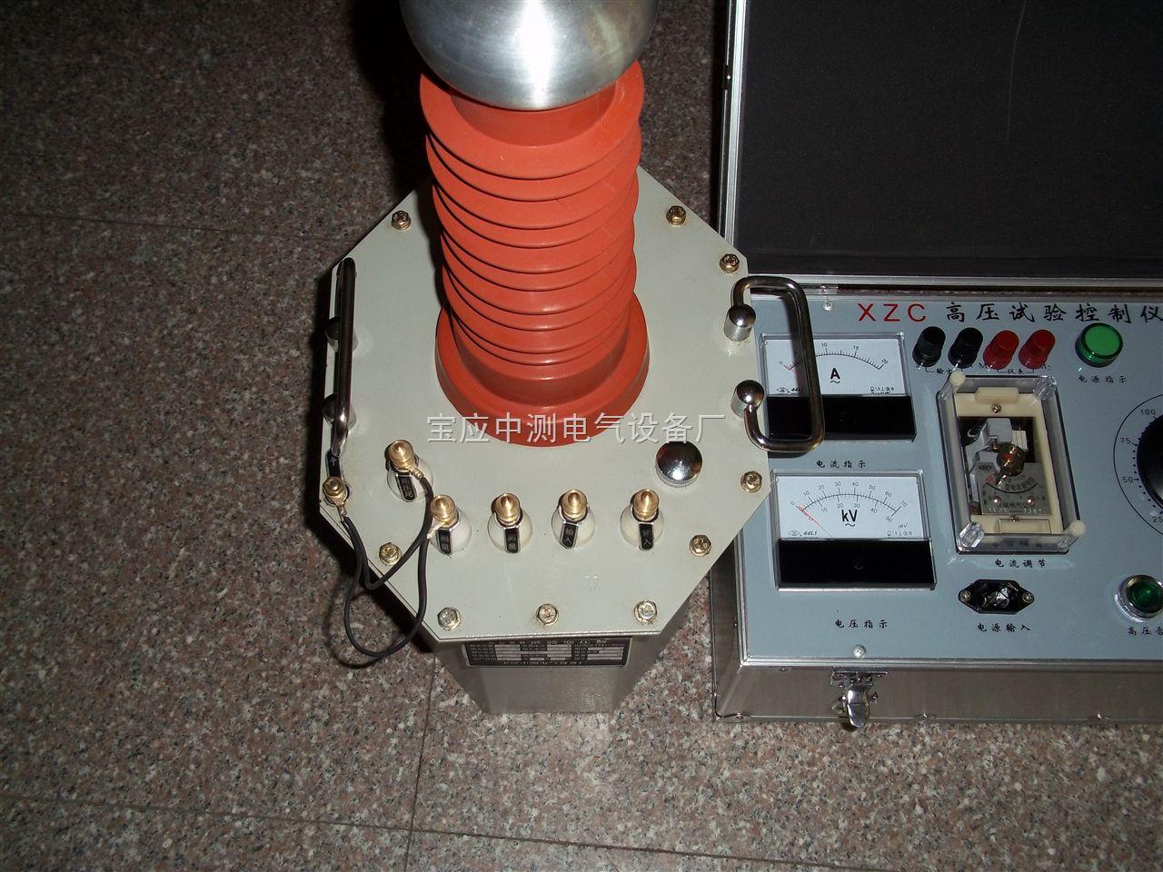 二, 轻型高压试验变压器操作步骤    1,按接线原理图连接好