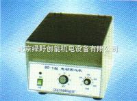 LYCN-80台式电动离心机