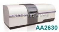AA2630原子吸收分光光度计 分光光度计