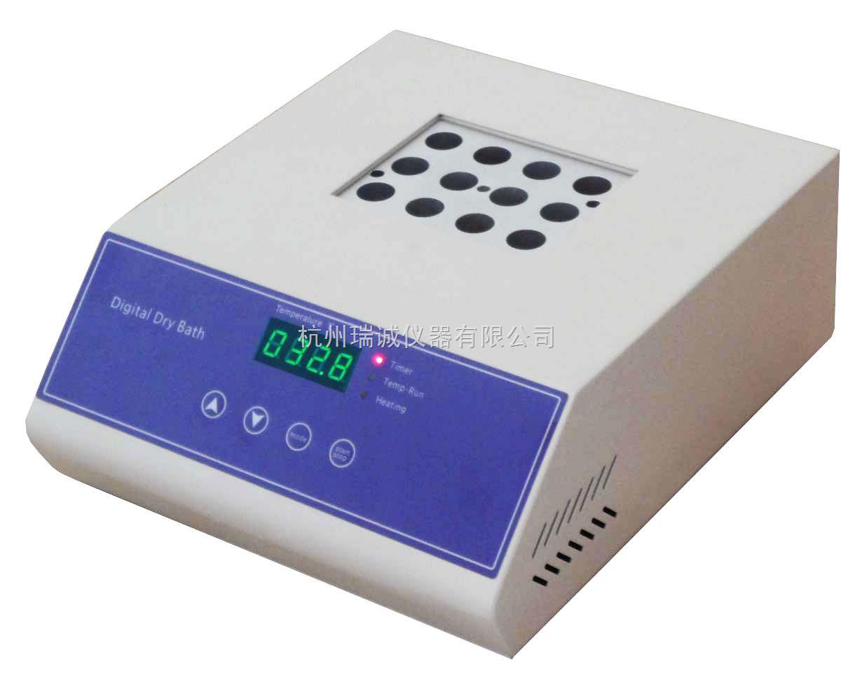 干式恒温器价格_dh200-1 干式恒温器厂家