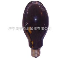125W紫外線燈泡