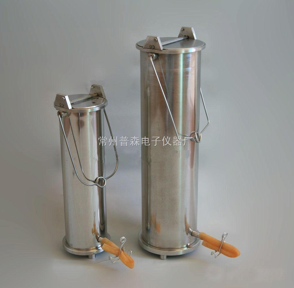 PSC-3不锈钢水质采样器