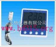 温湿度计/高精度干湿计/干湿温度计报价