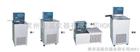 DC0510低溫恒溫槽|恒溫槽|低溫槽