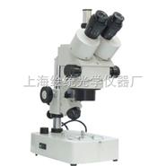 体视显微镜—宁波体视显微镜-河南体视显微镜-内蒙古体视显微镜