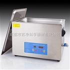 VGT-2127QTD超声波清洗器