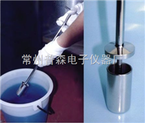 杯式液体取样器
