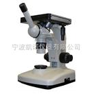 单目倒置金相显微镜4XI