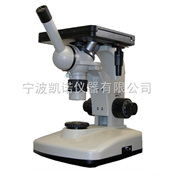 單目倒置金相顯微鏡4XI