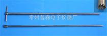 PSL-2冰状物取样器