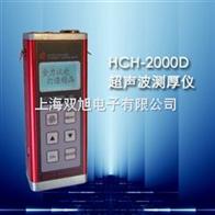 上海LDT103,HCC-16P,HCC17Ex,HCC16,TM140,TM130,HG6120测