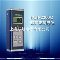 天津超声波测厚仪MT150,MT160 ,AK-3000,VA8041,LC-801,LC-802【