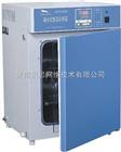 隔水式恒溫培養箱GHP-9270