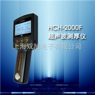 昆山测厚仪HCC-16P,HCC17Ex,VA8041,LC-801,HCH2000C,【价格】
