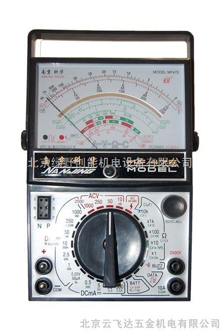 mf47e-万用电表