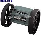 BM3:10-5(米制)长度计|计数器/长度计|日本古里(KORI)计数器长度计