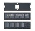 ISO/GB 变色灰卡 /沾色灰卡