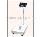 TCS-60(小台面)电子计重台秤|电子计重台秤|上海华德电子计重台秤