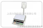 计价电子打印秤,电子打印称,电子磅秤,不干胶台秤