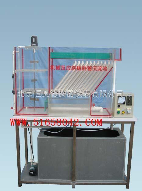 三线浮子水泵接线图