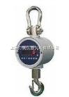 PCA220系列电子吊秤 轻型直视式吊秤
