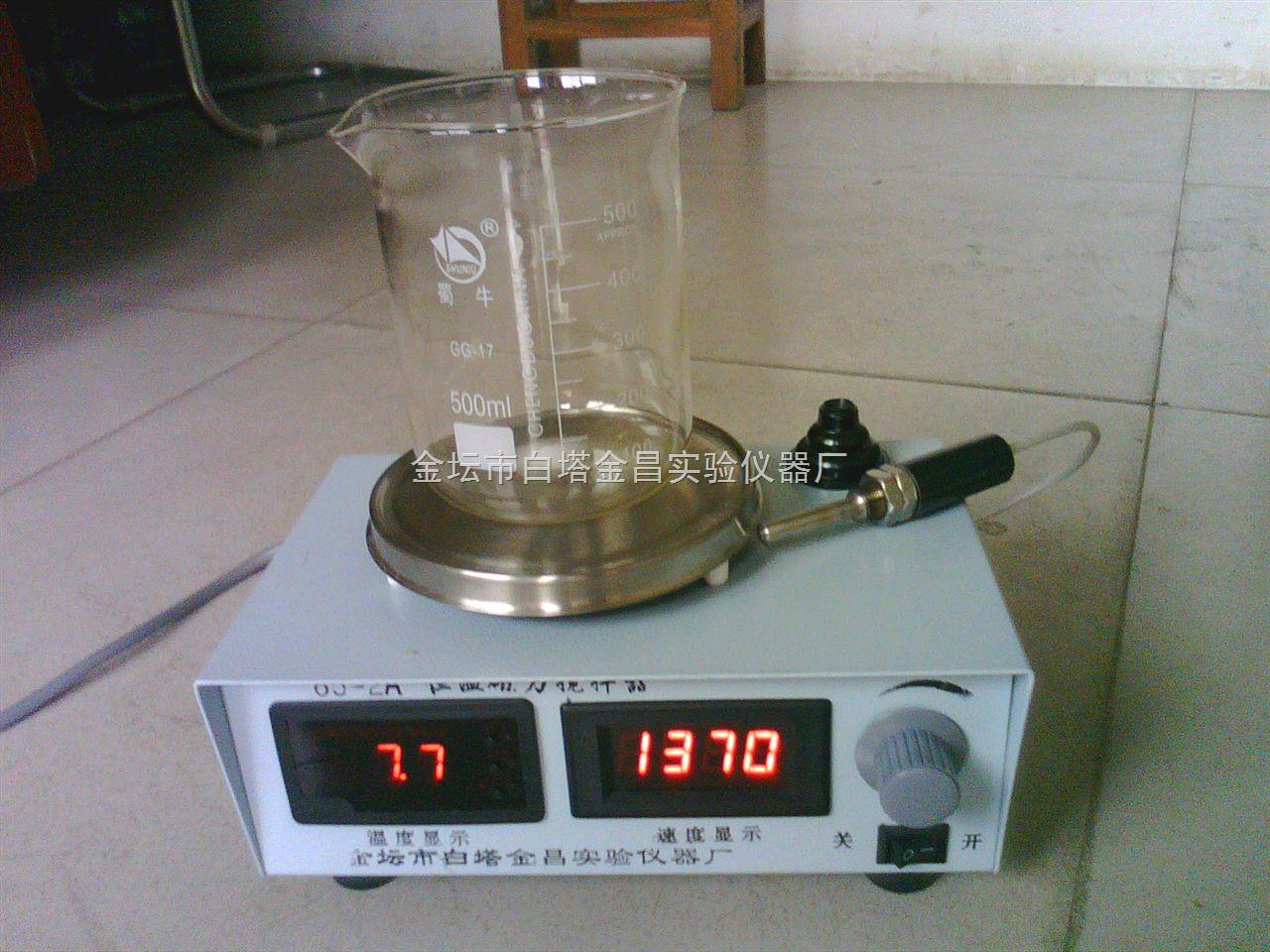 数显恒温磁力加热搅拌器