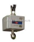 0CS-xxFBi/FB-XZ型直视式防爆电子吊秤