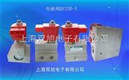 脉冲电磁阀Q24D2H-15
