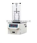 冷冻干燥机FD-1B-50  江浙沪总代理