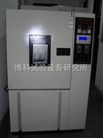 QL-250臭氧老化试验箱