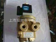 MVSD260-4E2电磁阀