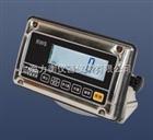 RWS防水秤重显示器