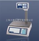 JSUP-6计价秤 3-6公斤电子计价秤/计重秤/计数秤
