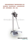 HJ系列變頻式數顯電動攪拌器