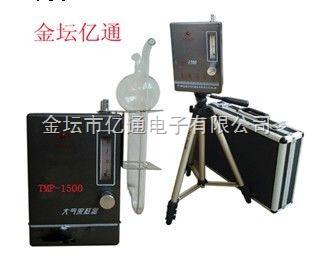 ET型空气采样装置 采样器