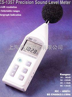 实时音频分析仪